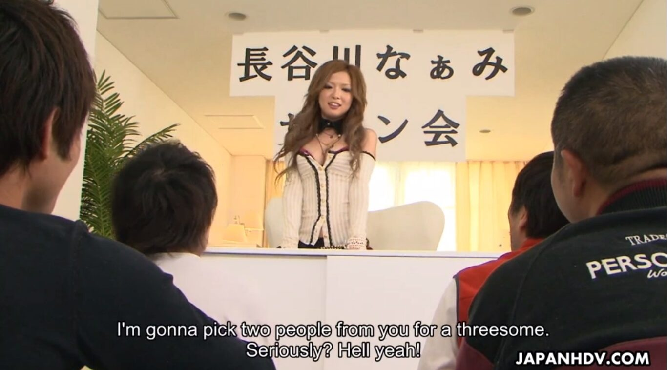 Naami Hasegawa informs her restricted group of fans, who will select two men from the audience, to make a threesome with her right there